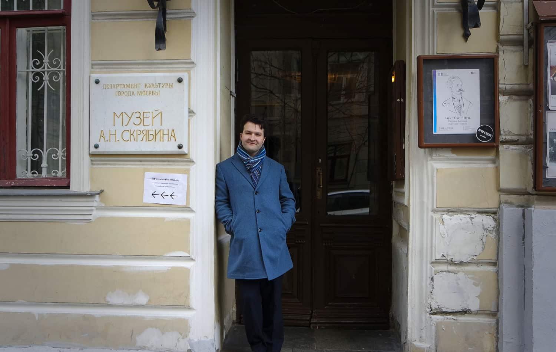 Lars Nelissen Scriabin museum Moscow
